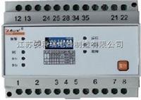 AFPM3-AV、AFPM3-AVI  三相电源监控模块