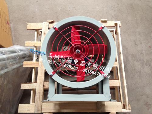 电风扇底座接线图解