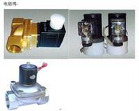 烟气在线监测系统EL-CEMS