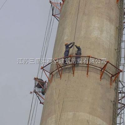 聊城烟囱安装爬梯-旋转梯-避雷针公司