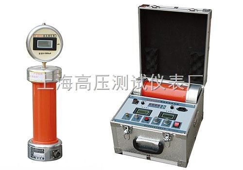 300kv/2ma直流高压发生器功能特点:  1, 采用先进的生产技术和制造