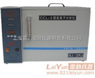 气泵磁力控制器接线图