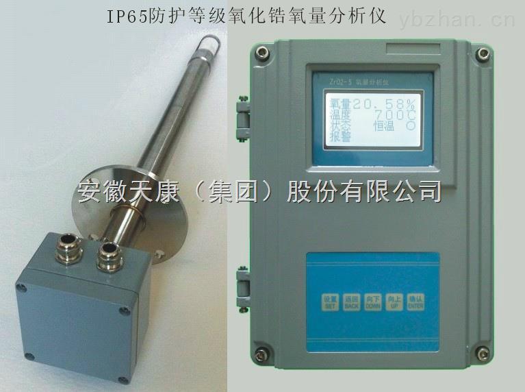 气泵电动机综合保护器接线图