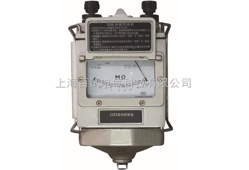 数字高压绝缘电阻测试仪,数字高压兆欧表,数字式高压兆欧表,高压数字