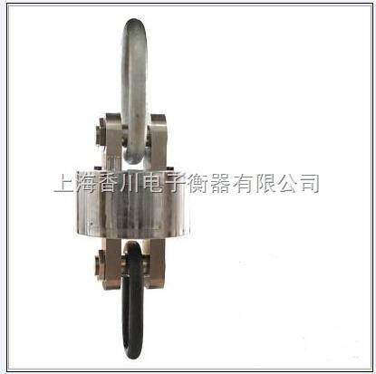 """产品简介 西安重型机械厂""""40吨无线电子吊秤""""专用起重双传感器"""