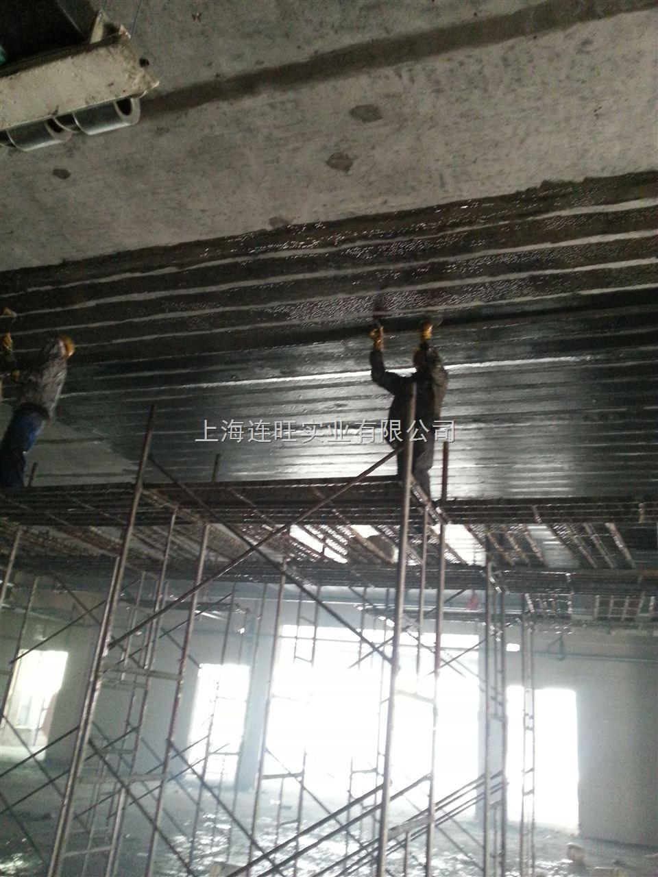 """您只需提供设计图纸,我就能还你美丽梦想 江苏碳纤维加固公司楼板裂缝加固&&梁板粘贴碳纤维布加固上海连旺建筑加固公司承接全国各地各种加固工程,裂缝加固房屋加固桥梁加固,植筋加固粘钢加固,碳纤维加固等加固工程,全国统一价格;公司全体员工精诚团结,以""""尊重规范,超越平凡""""为宗旨,为客户提供高质量的设计、施工一体化服务。 基本业务: 1、承接以下工程: 建筑结构加固补强:植筋加固、粘钢加固、碳纤维加固、芳纶布加固、隧道钢环加固、植筋锚固、粘钢板、粘贴碳纤维布、修补裂缝、防水"""