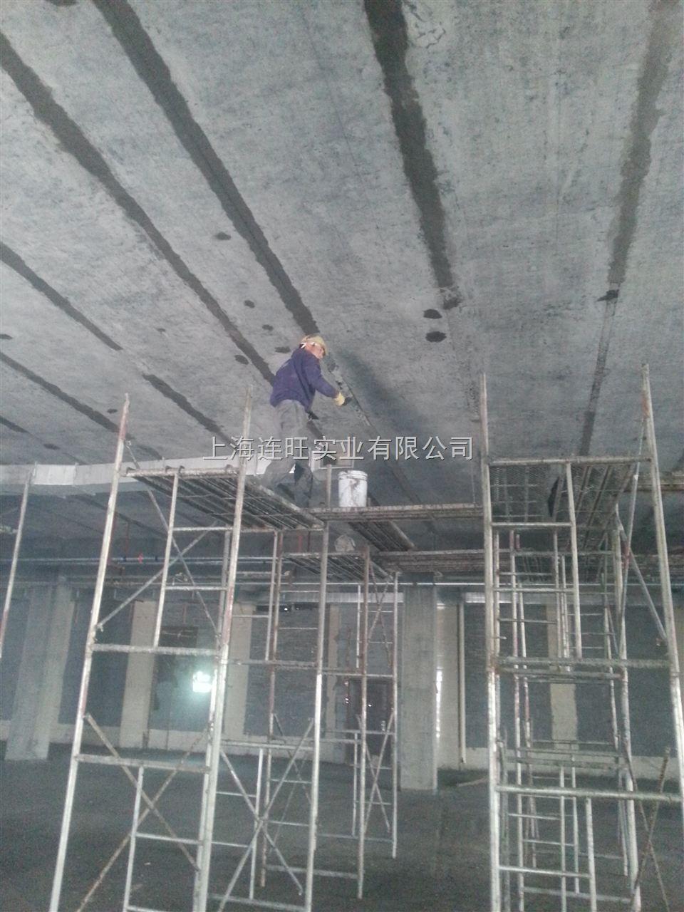 """您只需提供设计图纸,我就能还你美丽梦想 昆山碳纤维加固公司楼板裂缝加固&&梁板粘贴碳纤维布加固上海连旺建筑加固公司承接全国各地各种加固工程,裂缝加固房屋加固桥梁加固,植筋加固粘钢加固,碳纤维加固等加固工程,全国统一价格;公司全体员工精诚团结,以""""尊重规范,超越平凡""""为宗旨,为客户提供高质量的设计、施工一体化服务。 基本业务: 1、承接以下工程: 建筑结构加固补强:植筋加固、粘钢加固、碳纤维加固、芳纶布加固、隧道钢环加固、植筋锚固、粘钢板、粘贴碳纤维布、修补裂缝、防水"""