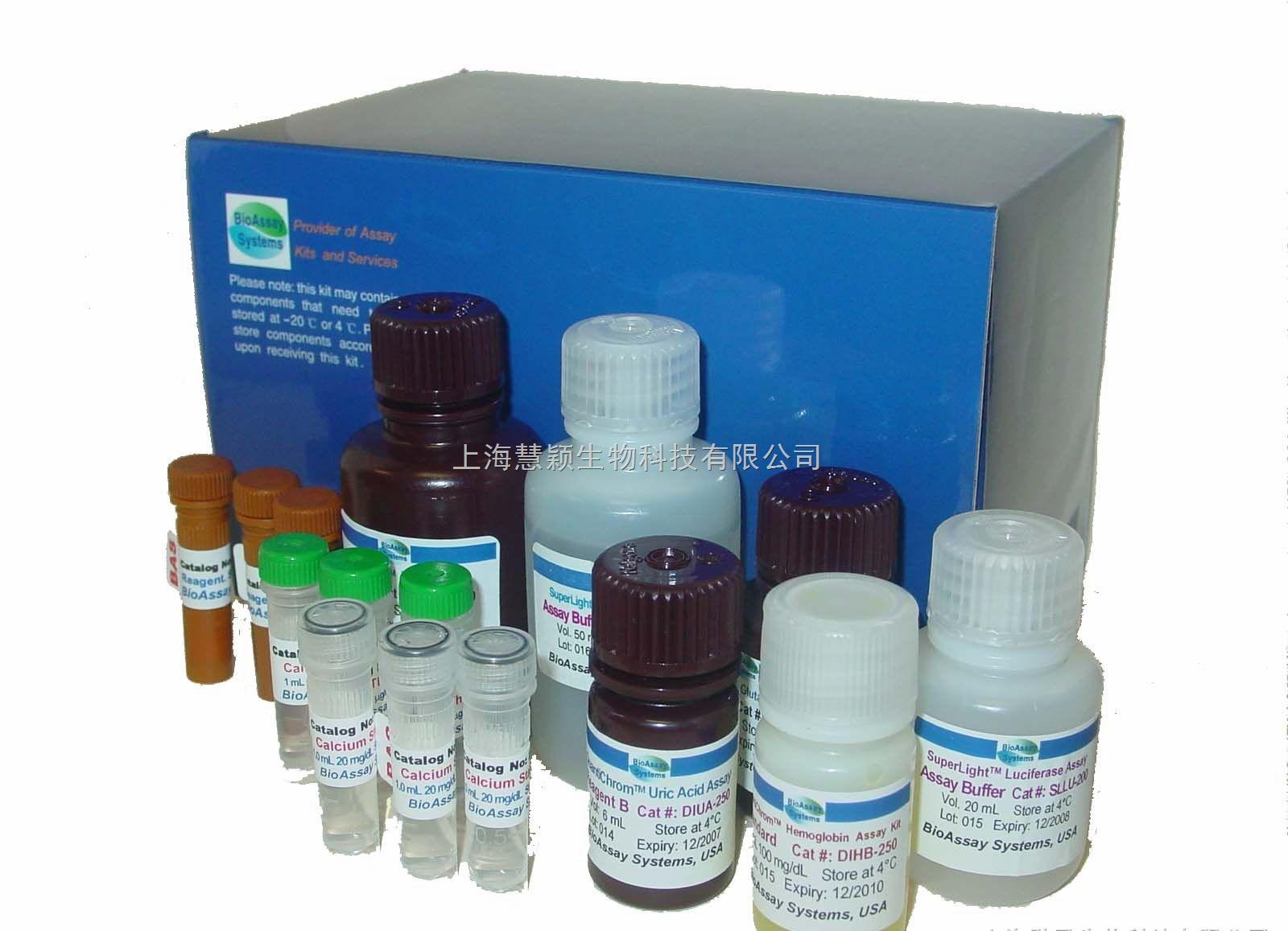 产品名称:大鼠脂多糖(LPS) ELISA 试剂盒 规格:48T/96T 方法:酶免/ELISA 适合样本:大鼠血清、血浆及相关液体 库存状态:现货 保存温度:2°C-8°C 有效期:6个月 运输方式:充足冰袋+诚信快递 大鼠脂多糖(LPS) ELISA 试剂盒?详细说明书,请点击慧颖生物:http://www.