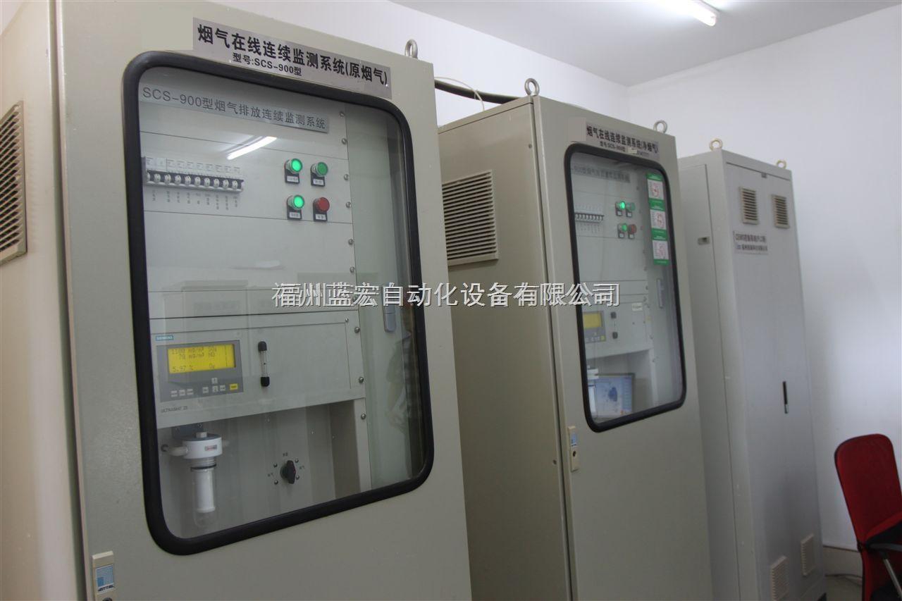 中国CEMS在线监测系统专业维护商 福州蓝宏自动化设备有限公司 烟气连续排放测量(CEMS)系统 伴随着现代工业的发展,大气污染越来越受到关注。空气中的各类污染不仅会造成一个系列经济损失,更与人类的健康与整个生态环境息息相关。CEMS系统应运而生,备普遍用于监测气态污染物浓度与排放总量,是燃烧与排放工艺中不可少的环节。 烟气具有以下4个特点: 烟气:实指企业在生产过程中所产生的废气污染,包括:SO2、NOx、HCL、CO、CO2、颗粒物包括含氧量等。S0102-A1001-057 排放:指企业把生产所产生