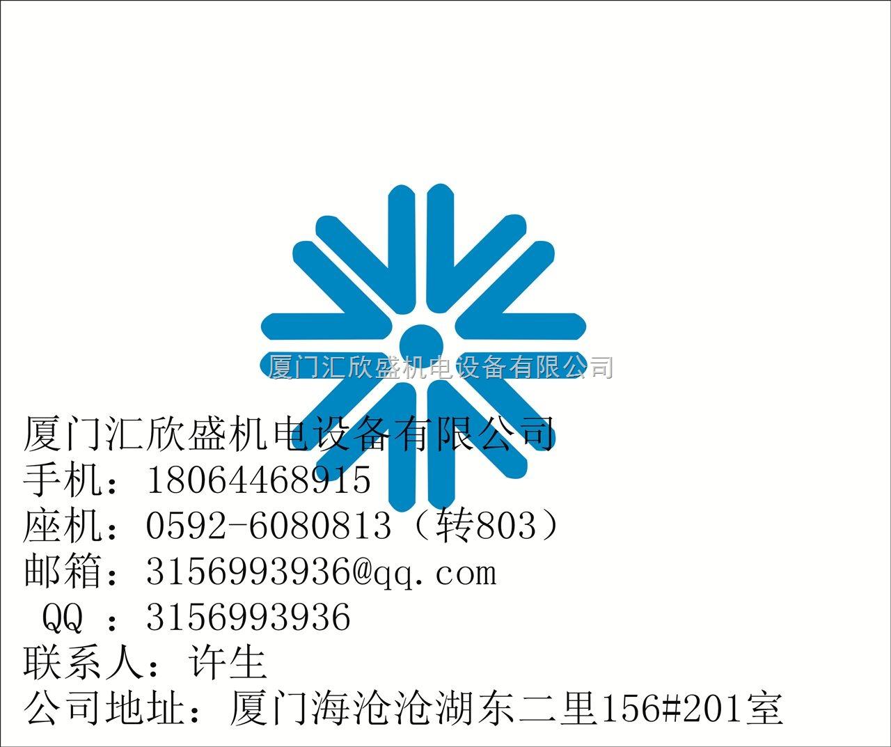 logo logo 标志 设计 矢量 矢量图 素材 图标 1280_1073