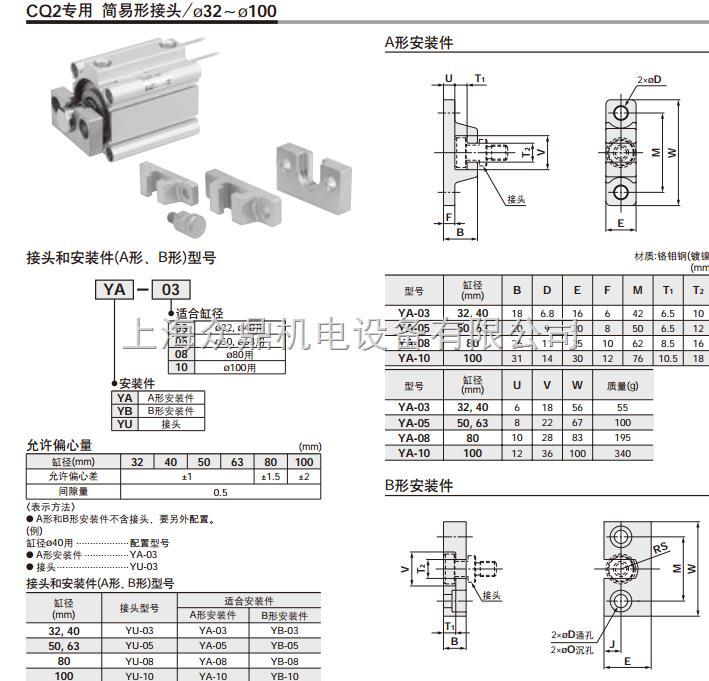 cq2wb100-100dz smc气缸,smc电磁阀,smc开关,smc三联件,smc接头/气管