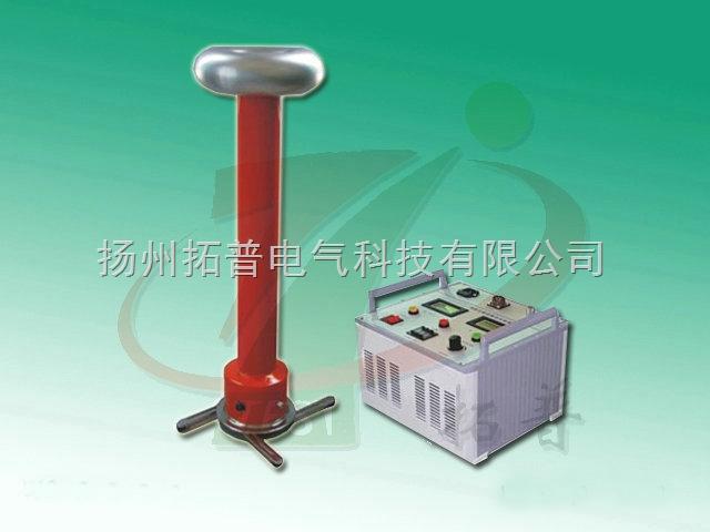高频直流高压发生器产品简介  拓普牌TPZGF-D 高频直流高压发生器是根据ZBF24003-90《直流高压发生器通用技术条件》行业标准的要求制造的科技新品。新一代高频直流高压发生器产品体积小巧、重量特轻、外形更加美观大方、功能更加齐善,特别实用于野外使用,是当今比较理想的直流高压试验设备。 高频直流高压发生器产品特点  1、 高频直流高压发生器产品体积小、重量轻、更美观、更可靠、操作简便、功能齐全,便于野外使用,是当代最理想的可靠产品。  2、 高频直流高压发生器产品