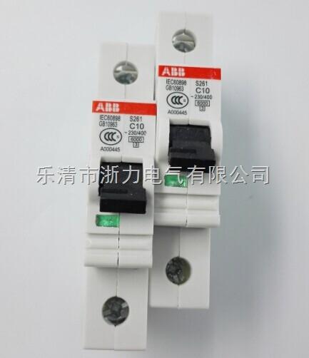 尽量选择上进下出的接线方式 abb s200系列微型断路器都是上进下出的