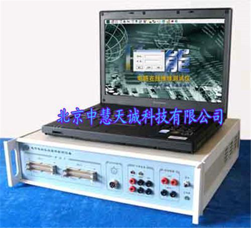电路板维修测试仪/线路板故障检测仪