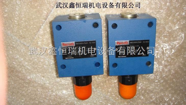 10vp2-4x/315  压力补偿器