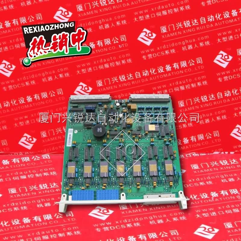 采用西门 子数控直流调速装置(6ra70系列),来控制圆盘电机的转速,由