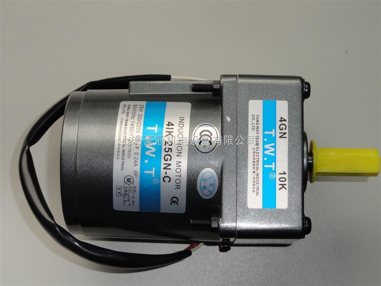两相减速电机接线图