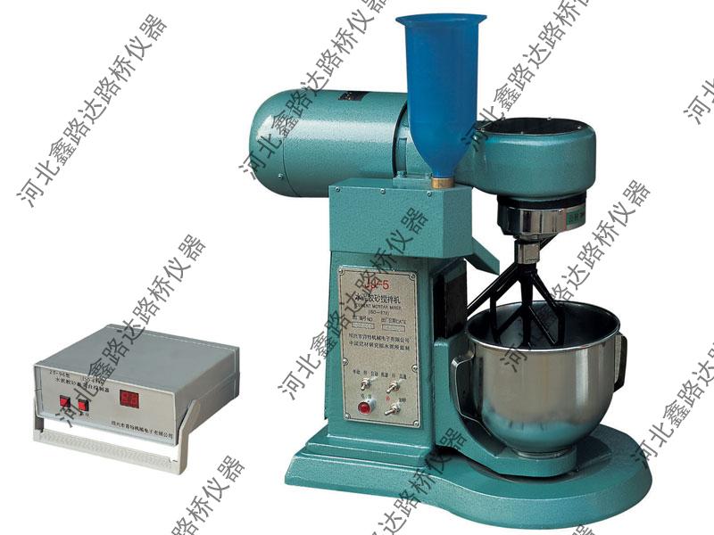 一、应用范围及特点: JJ-5型水泥胶砂搅拌机海口主要应用于ISO679——1989水泥强度试验方法测定水泥胶砂强度,是本公司根据中国建材院水泥所的统一图纸研发生产,结构和性能符合JC/T681——1997的要求。本仪器适用于水泥胶砂试件制备时的搅拌,并可用于美国标准、日本标准进行水泥试验和净浆胶砂的搅拌。 本搅拌机主要是把水泥、标准砂及水按照规范比例、规定时间,均匀搅拌均匀,为检测水泥胶砂强度试验制备试样。 水泥胶砂搅拌机是商砼搅拌站、质检公司、水泥厂、建