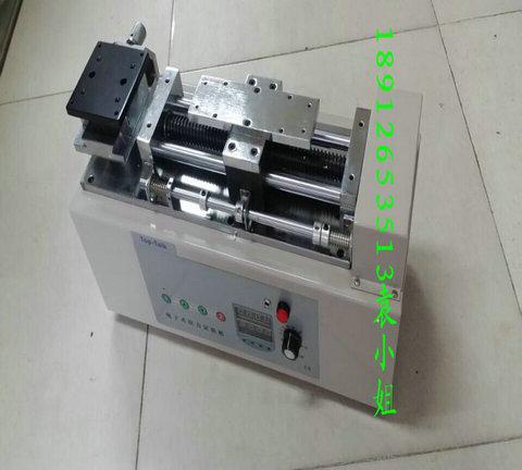 北京线束端子拉力测试仪|线缆接线端子拉力测试仪