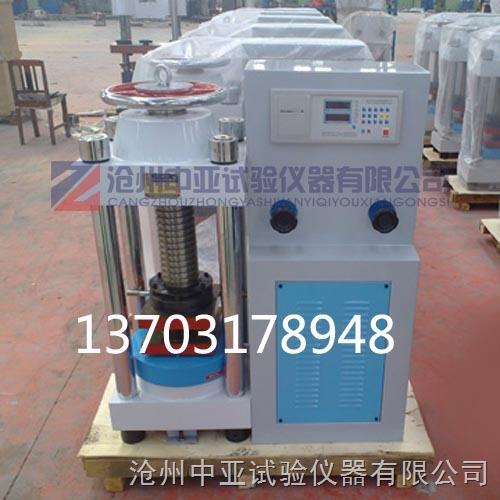 dye—2000混凝土压力试验机