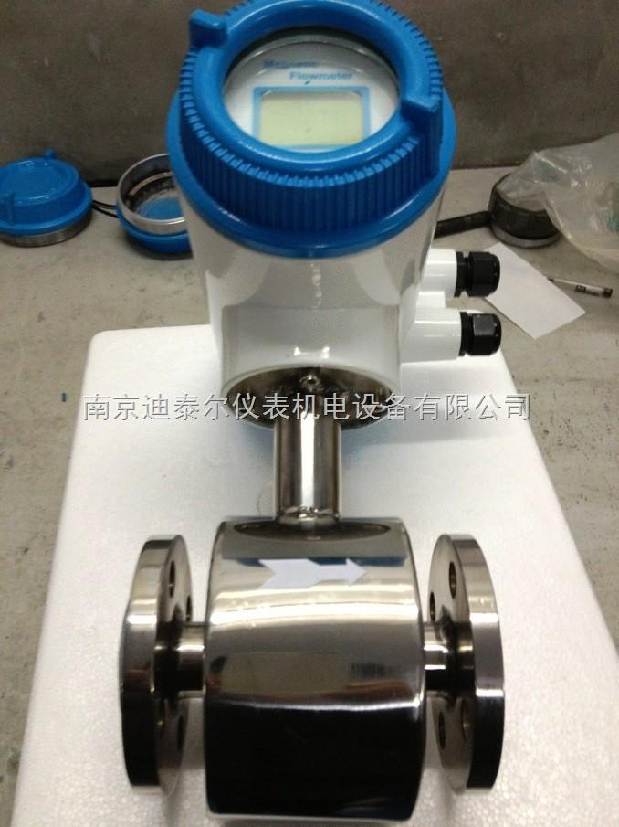 通过在安装时在线圈腔体和接线盒内处理,分体式电磁流量计可用来测量