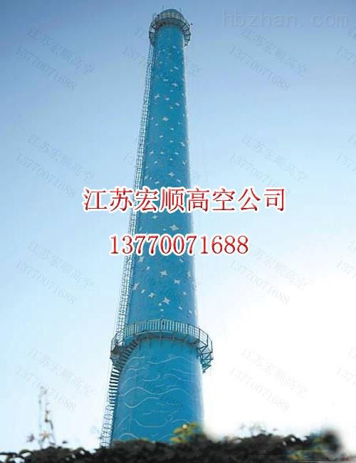 地址:江苏省盐城市亭湖区解放南路58号中建大厦19楼