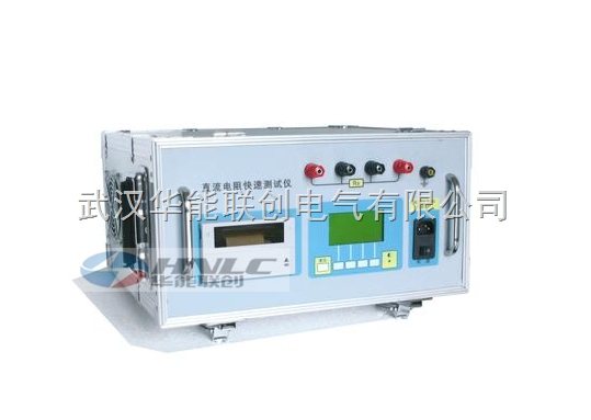 程控恒流源,程控前置放大器,a/d转换器构成了测量电路的主体.
