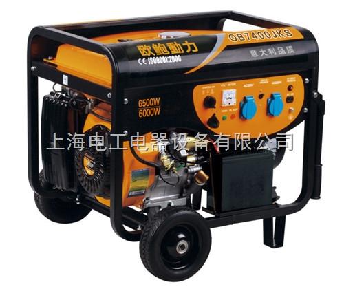 电启动6千瓦汽油发电机轻便型