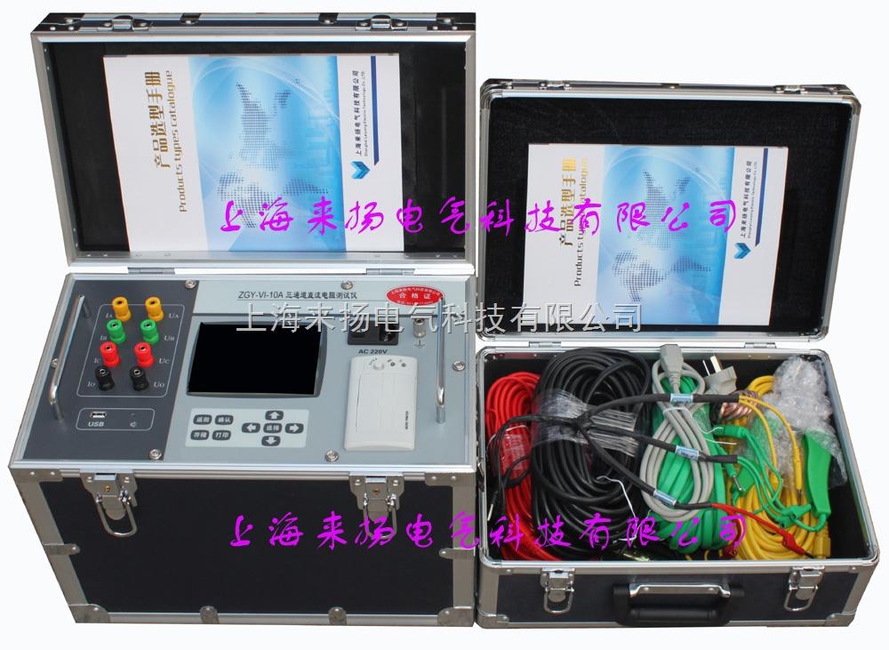可采用助磁法测试) 三, lyzzc3310z三通道助磁直流电阻测试仪接线与操