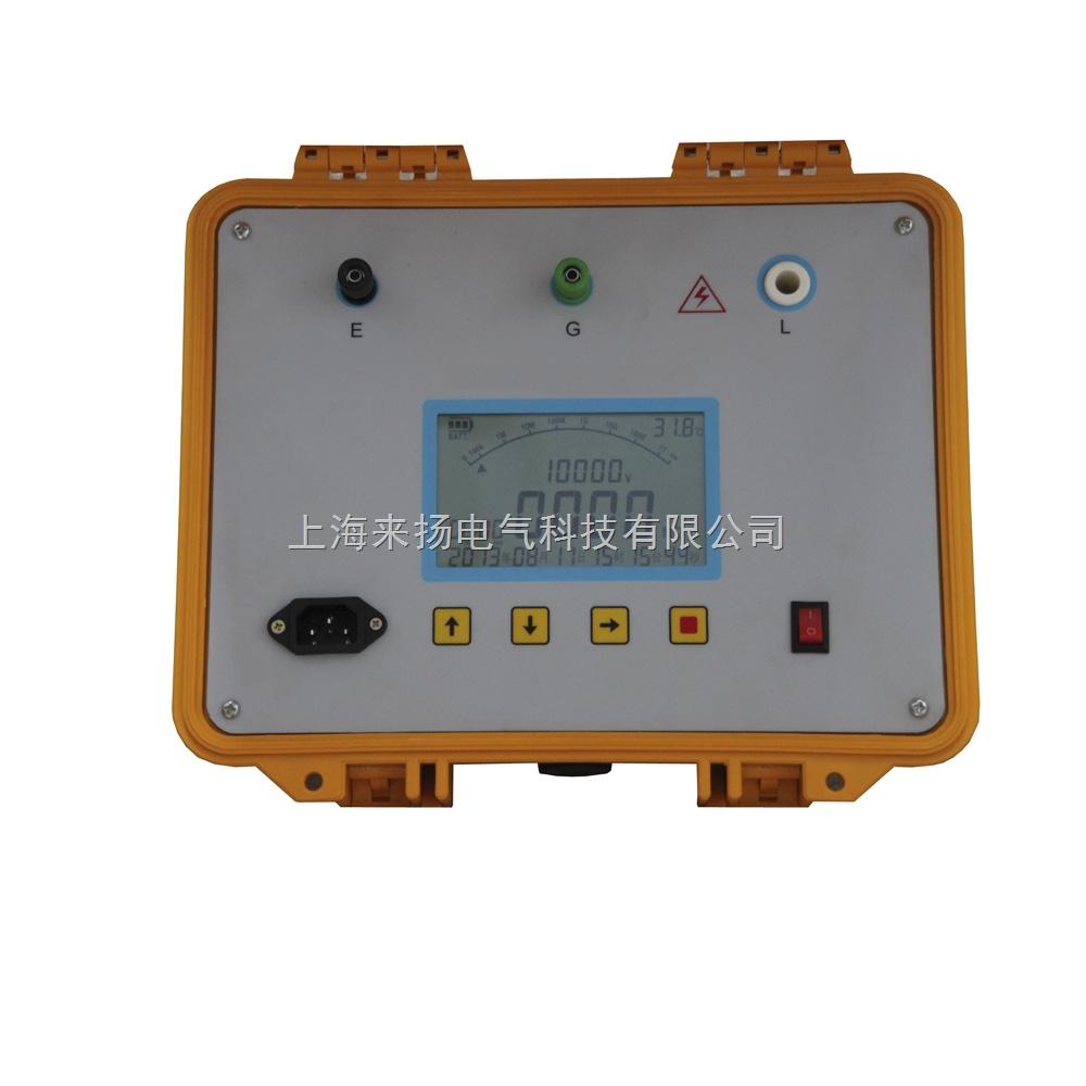 一、LYZT6000S水内冷绝缘电阻测试仪主要特点 1.采用32位微控制器控制,全中文操作界面,操作方便。 2.自动计算吸收比和极化指数,并自动储存15秒、1分钟、10分钟的每分钟数据便于分析。 3.输出电流大,短路电流5mA。 4.抗干扰能力强,能满足超高压变电站现场操作。 5.测试完毕自动放电,并实时监控放电过程。 6.内附可充电电池和充电器,充满电可连续使用6~12小时。 二、LYZT6000S水内冷绝缘电阻测试仪主要技术性能 准确度: ±(10%+5字) 测量范围: 0.