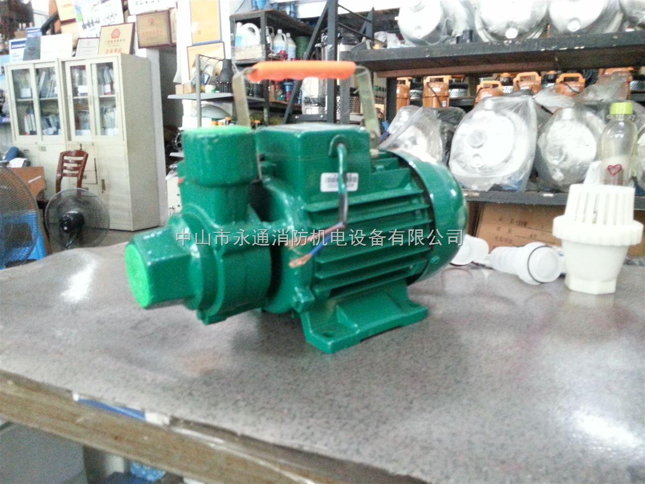 1db-35清水泵 广东凌霄泵业1db-35单相家用增压冷水清