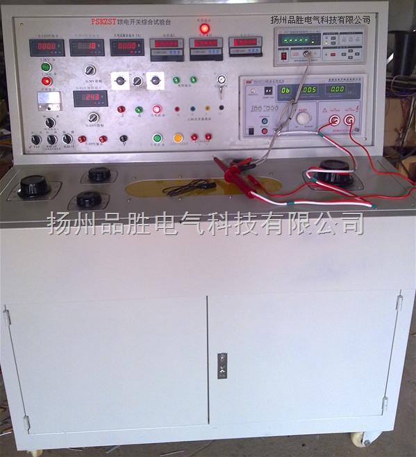 kjz400馈电电路图