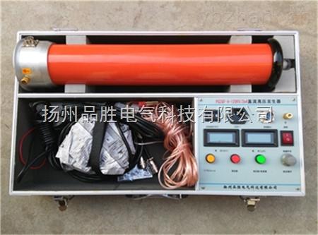 pszgf-b 工频直流高压发生器 产品特点 1,体积更小,重量更轻,更美观