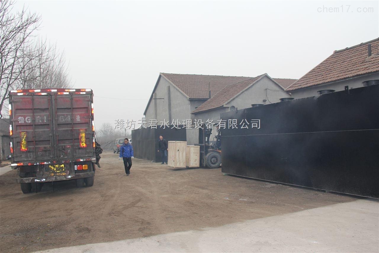 污水处理站的噪声可符合城市区域环境噪声标准(gb3093-97)中的二类