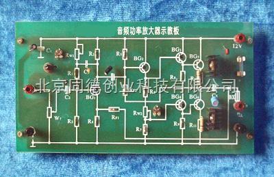 电路板 400_259