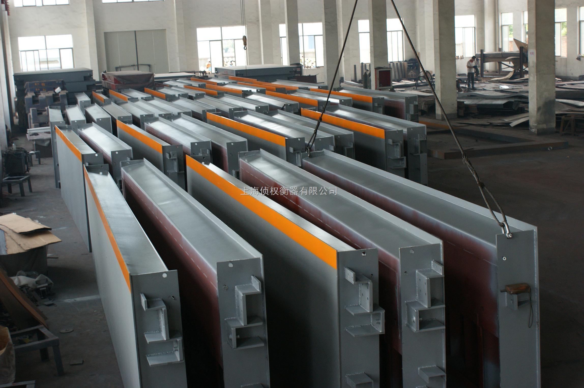 scs 启东40吨电子汽车衡出口 南通出口式40吨电子地磅