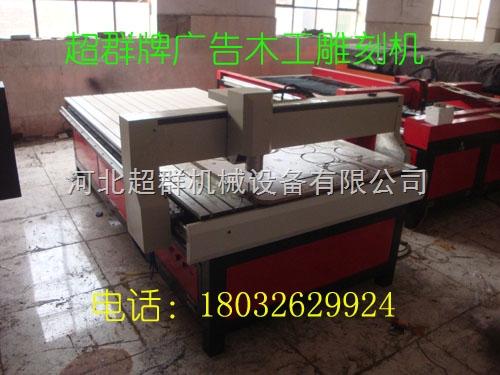 1325 大型木工雕刻机 实木床头雕刻机