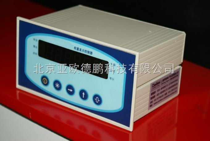 dp/qdi-10c 称重控制显示器/称重显示控制器/称重