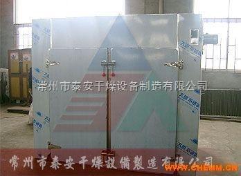 饮片厂电力设计图