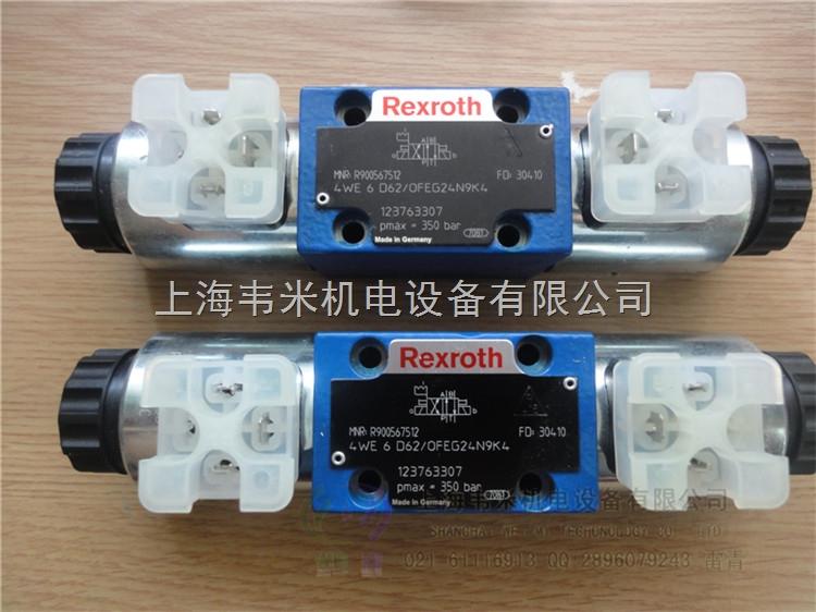 力士乐rexroth溢流阀,力士乐rexroth调节阀,力士乐rexroth液压阀图片