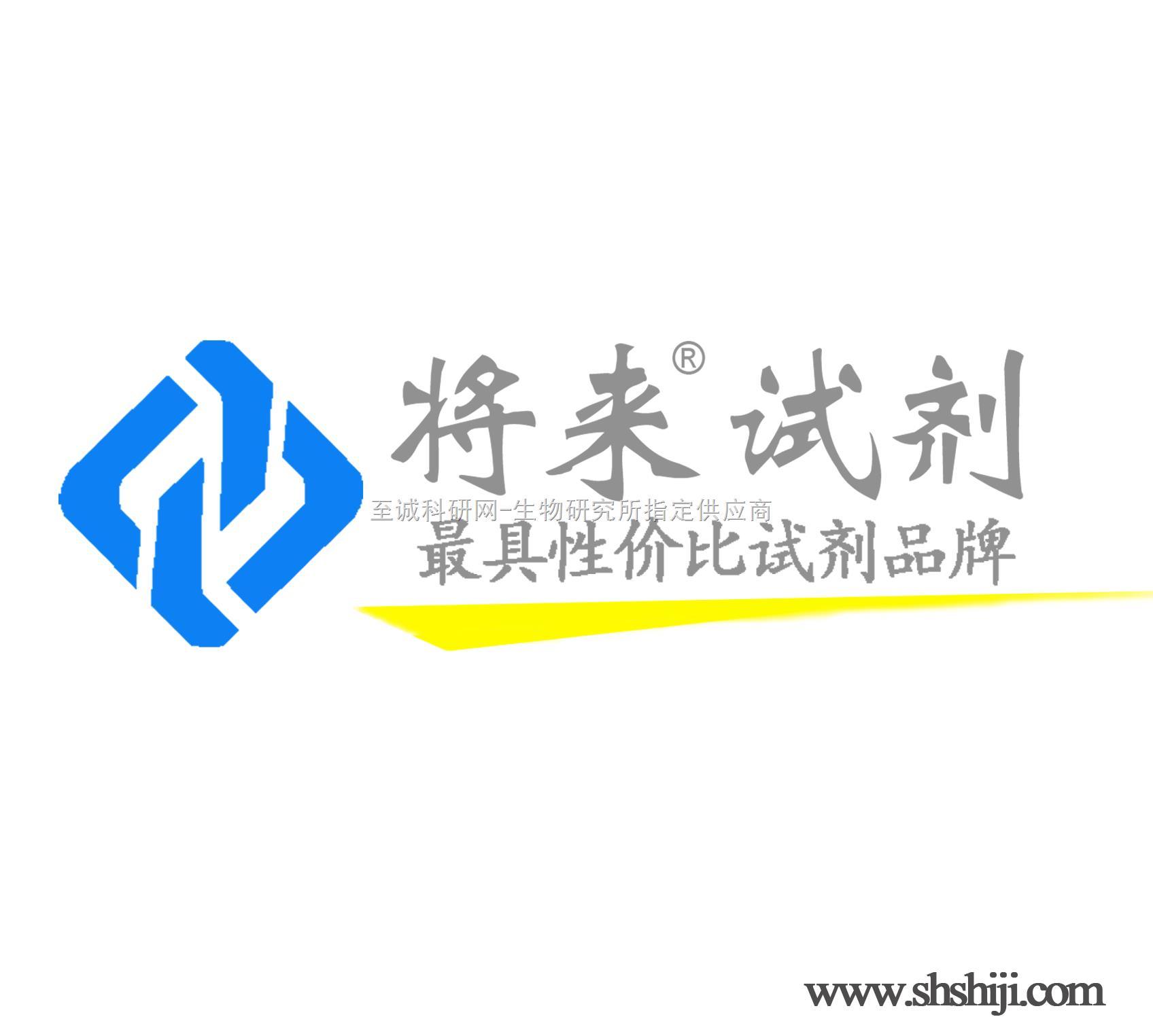112-12-9,甲基壬基甲酮厂家直销其他相关产品: cas:2602-46-2,直接蓝