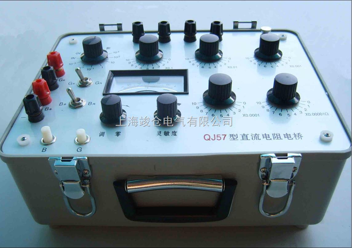 qj57直流电阻电桥具有五