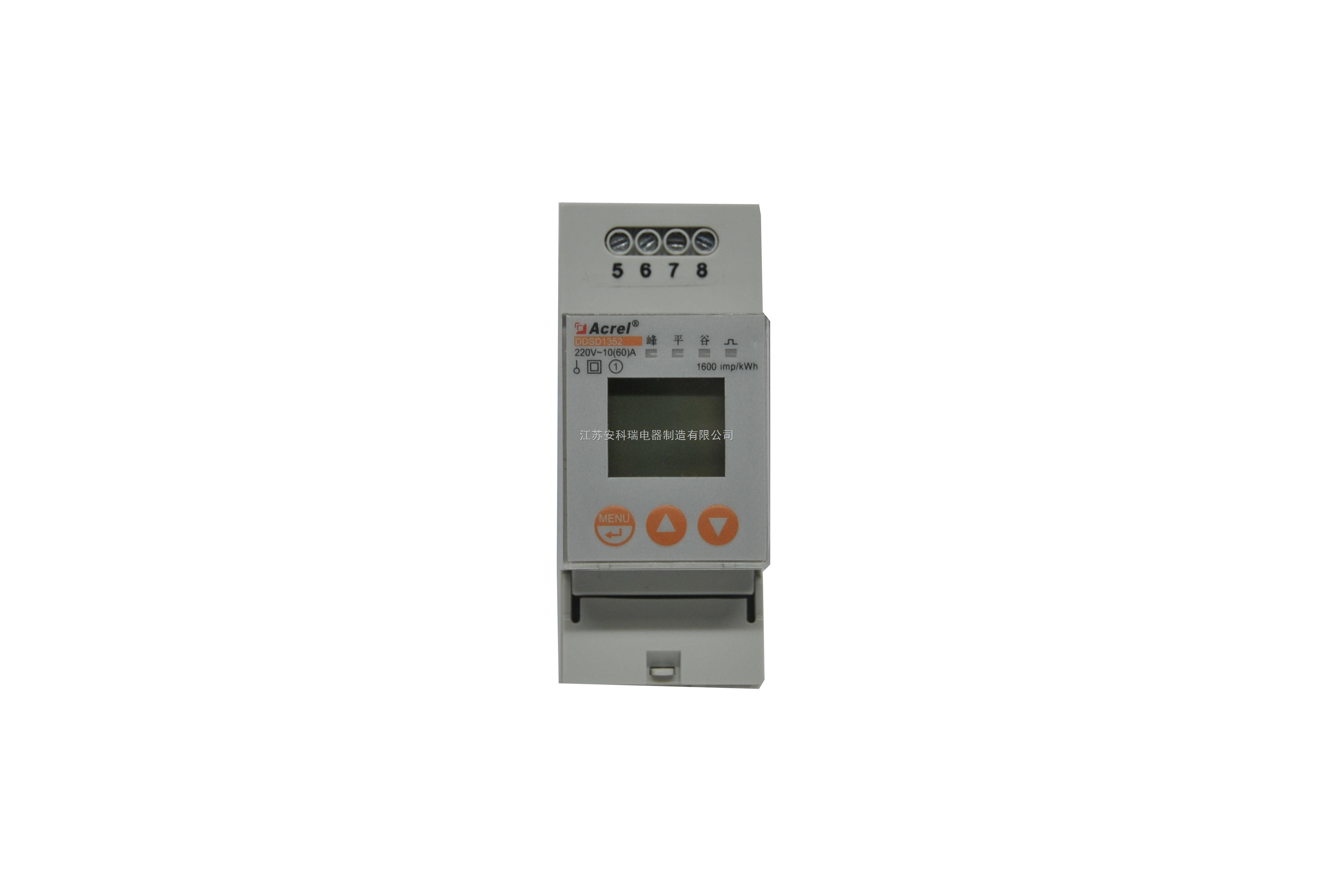 一.产品概述   目前终端电能计量表计的安装普遍采用传统壁挂式的安装方式,存在体积大,安装不方便等缺点。而DDSF1352/DTSF1352导轨式安装电表采用模数化设计,具有体积小、易安装、易组网等优点,易于实现终端配电电能计量。便于配电系统加装电度表的改造。   安科瑞电气集多年的电表设计制造经验,应对节能降耗需求,推出导轨式安装电能表,方便应用于低压配电终端,并配套专业电能计量管理软件,助力用户进行能耗统计,发现能耗重点,发掘降耗空间,实现节能增效。   该系列电能表具有体积小巧、可靠性好、35mm
