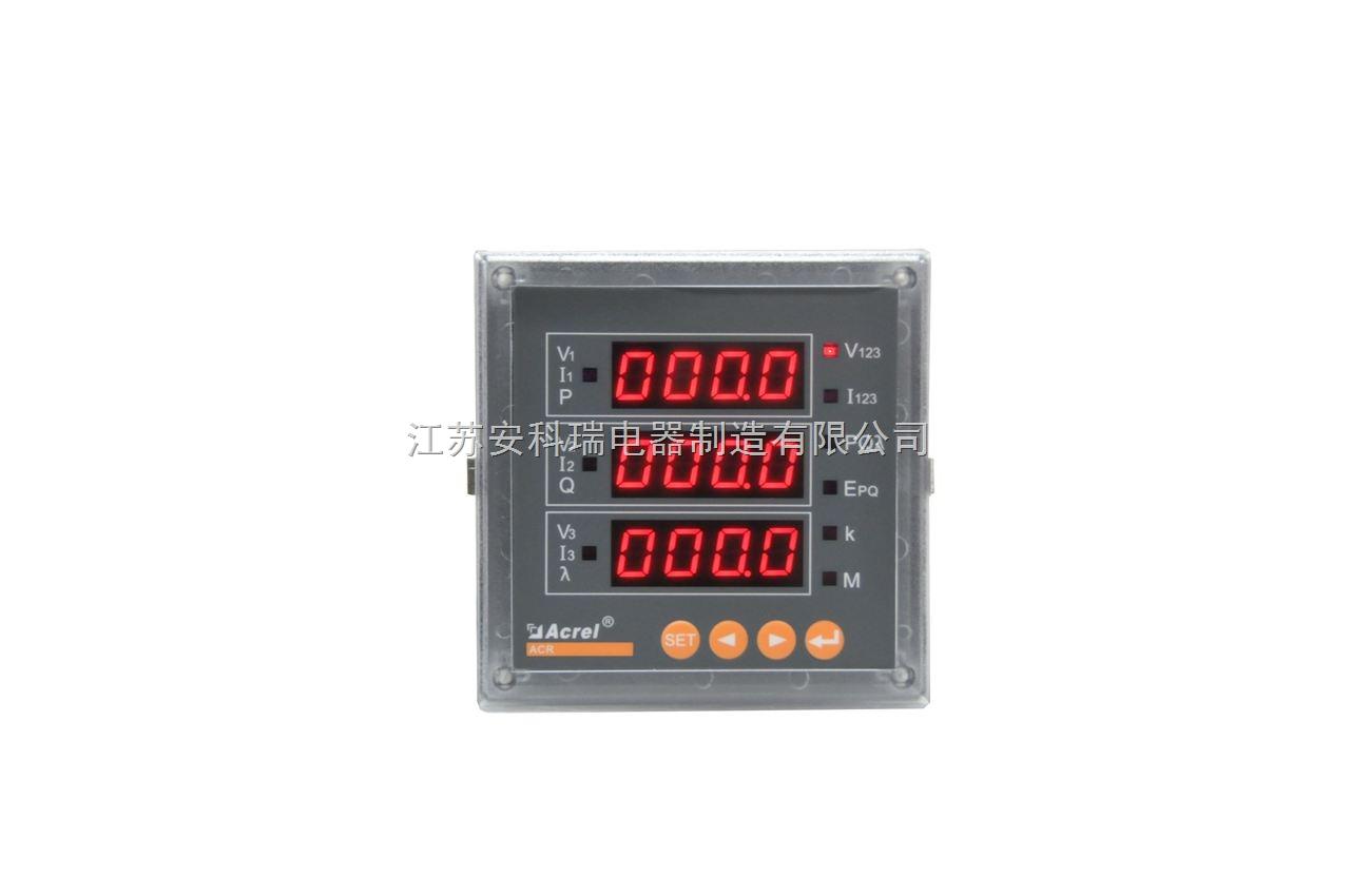通讯模块   提供1路异步半双工rs485通讯接口