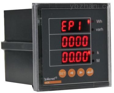 acr100e 三相电能表