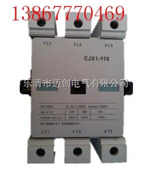 cjx1-110/22 接触器