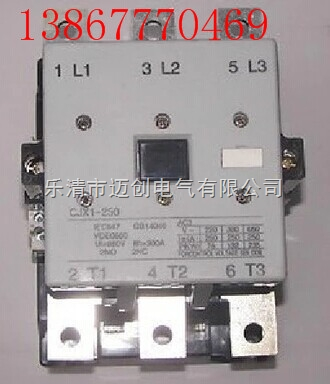 cjx1-250/22 接触器