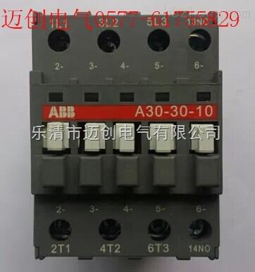 a40-30-10 交流接触器