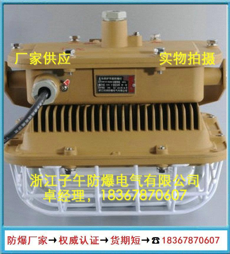 以下为 SBF6101-YQL50防水防尘防腐泛光灯,SBF6101免维护三防无极灯的介绍资料,如有疑问请拨打浙江子午防爆电气公司24小时服务电话:18367870607,卓经理。 ***: SBF6101-YQL50A,SBF6101-YQL50B /  一、 SBF6101-YQL50防水防尘防腐泛光灯,SBF6101免维护三防无极灯产品特色: SBF6101-YQL50免维护节能防水防尘防腐泛光灯,50W防腐泛光灯无极灯是一款50瓦的厂用三防泛光灯,具有防水防尘防震的免维护节能泛光灯!选购型号有:S