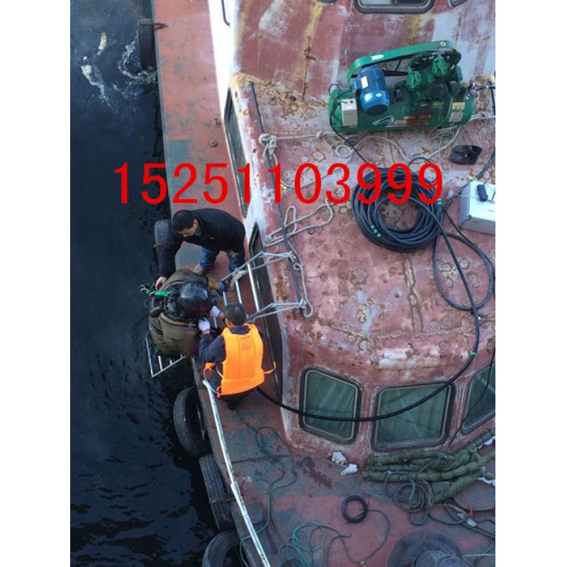 二:水下钢结构与构件安装与焊接施工